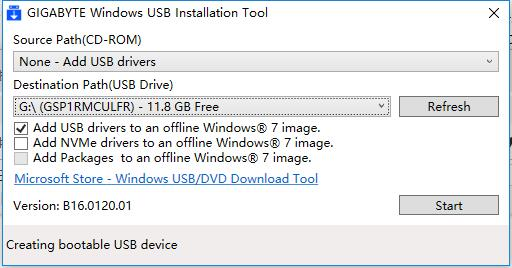 WindowsImageTool软件