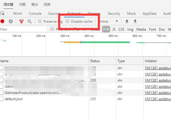 勾选 disable cache